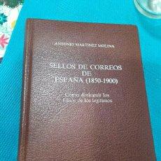 Sellos: SELLOS DE CORREOS DE ESPAÑA (1850-1900) COMO DISTINGUIR LOS FALSOS DE LOS LEGITIMOS - 1984. Lote 147178150