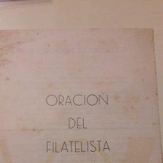 Sellos: ORACION DEL FILATELISTA CORTESIA DE COLECCION LA CORNETA EDICIONES EMEUVE BARCELONA. Lote 147223994