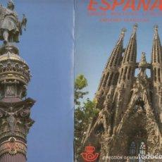 Sellos: .ESPAÑA AÑO 1986 LIBRO OFICIAL CORREOS + FOTOS. Lote 147224510