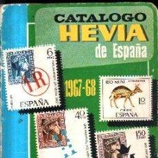 Sellos: CATALOGO HEVIA DE ESPAÑA. A-FILAT-056. Lote 147234910