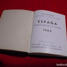 Sellos: CATALOGO UNIFICADO DE ESPAÑA Y PROVINCIAS AFRICANAS Y EX COLONIAS 1965. Lote 147317498