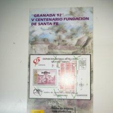 Sellos: FOLLETO SELLOS CORREOS EMISION GRANADA 92 V CENTENARIO FUNDACION SANTA FE. 19-4-1991. Lote 148237133