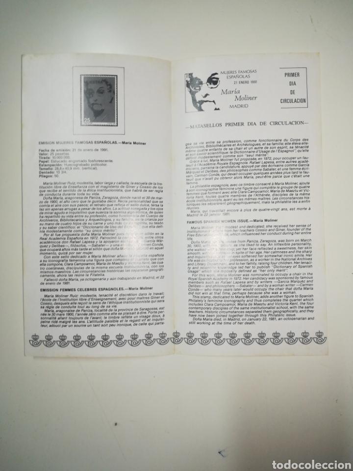 Sellos: Folleto sellos correos emision Mujeres famosas Maria Moliner - Foto 2 - 148737352