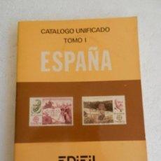 Sellos: CATALOGO EDIFIL UNIFICADO TOMO I ESPAÑA Y DEPENDENCIAS POSTALES 1984. MADRID BARCELONA. . Lote 150013450