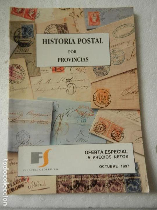 CATALOGO FILATELIA SOLER BARCELONA OCTUBRE 1997 - HISTORIA POSTAL POR PROVINCIAS. (Filatelia - Sellos - Catálogos y Libros)
