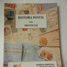 Sellos: CATALOGO FILATELIA SOLER BARCELONA OCTUBRE 1997 - HISTORIA POSTAL POR PROVINCIAS. . Lote 150152010