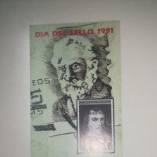 Sellos: FOLLETO CORREOS SELLOS EMISIÓN DÍA DEL SELLO 1991. Lote 150825926