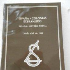 Sellos: A. LAIZ MADRID. ESPAÑA, COLONIAS Y EXTRANJERO. SELLOS HISTORIA POSTAL 30 ABRIL 1991.. Lote 153138678