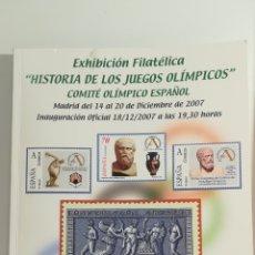 Sellos: HISTORIA DE LOS JUEGOS OLIMPICOS. Lote 153267129