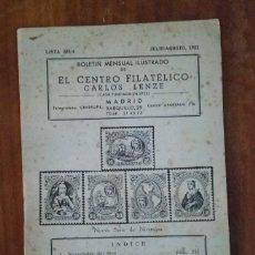 Sellos: BOLETÍN MENSUAL ILUSTRADO EL CENTRO FILATÈLICO SELLOS 1952. Lote 153554874