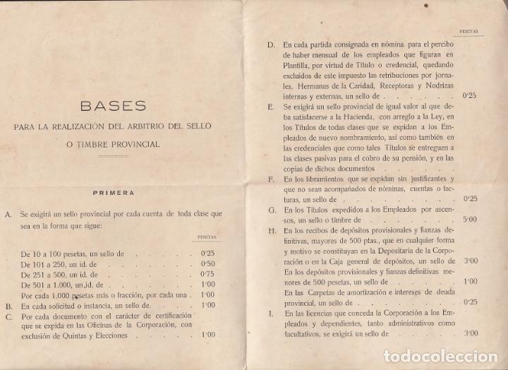 Sellos: Exma.Diputación provincial d Cádiz.Bases para la realización del arbitrio del timbre provincial.1921 - Foto 2 - 154307170