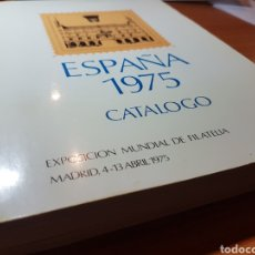 Sellos: CATÁLOGO EXPOSICIÓN MUNDIAL DE FILATELIA 1975 - N° 7. Lote 154732884