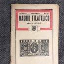 Sellos: MADRID FILATÉLICO. REVISTA MENSUAL NO.443/2 (FEBRERO DE 1936).. Lote 157763540