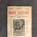 Sellos: MADRID FILATÉLICO. REVISTA MENSUAL NO.444/3 (MARZO DE 1936).. Lote 157763944
