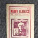 Sellos: MADRID FILATÉLICO. REVISTA MENSUAL NO.465/4 (ABRIL DE 1947). Lote 157764673