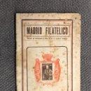 Sellos: MADRID FILATÉLICO. REVISTA MENSUAL NO.466/5 (MAYO DE 1947). Lote 157764982
