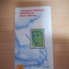 Sellos: FOLLETO DE CORREOS EMISIÓN DE SELLOS MUJERES FAMOSAS ESPAÑOLAS MARIA MOLINE 21-1-1991. Lote 158460624
