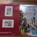 Sellos: FOLLETO EXPOSICIÓN MUNDIAL DE FILATELIA ESPAÑA 84.. Lote 160572362
