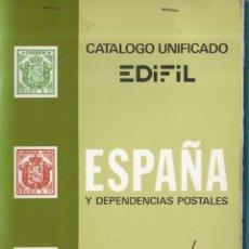 Sellos: VESIV CATALOGO UNIFICADO EDIFIL ESPAÑA 1979. Lote 160661030
