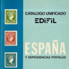 Sellos: VESIV CATALOGO UNIFICADO EDIFIL ESPAÑA 1980. Lote 160661070
