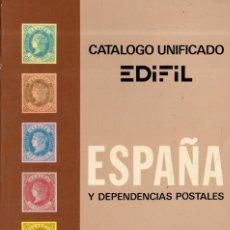 Sellos: VESIV CATALOGO UNIFICADO EDIFIL ESPAÑA 1982. Lote 160661186