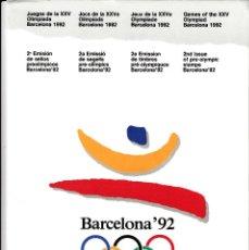 Sellos: BARCELONA 92 CARPETA DE LA 2. EMISIÓN DE LA SERIE PREOLIMPICA -CON LAS 4 REPROD.SELLOS -NUMERADA. Lote 161703642