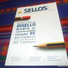Sellos: SELLOS Y MUCHO MÁS Nº 55. MARZO 19. PREMIOS V EDICIÓN DISELLO MEDIO DE EXPRESIÓN ARTÍSTICA CONTADOR . Lote 161756866
