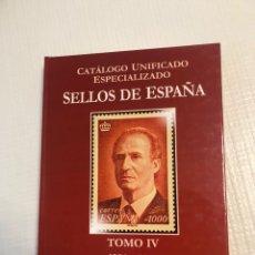 Sellos: CATÁLOGO ESPECIALIZADO EDIFIL 1991 A 2010. TOMO IV. Lote 164928158
