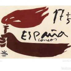 Sellos: BARCELONA 92- LAMINA OFICIAL --NUMERADA--. Lote 165392790