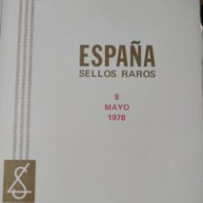 Sellos: ESPAÑA. SELLOS RAROS. 8 MAYO 1978. LAIZ SUBASTAS. RÚSTICA. PESO 1200 GR.. Lote 165648529