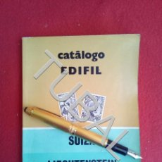 Sellos: TUBAL CATÁLOGO EDIFIL SUIZA LIECHTENSTEIN 1975. Lote 166025662