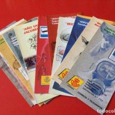 Sellos: AÑO 1993---- 23 FOLLETOS INFORMATIVOS SERVICIO FILATELICO CORREOS. Lote 166025842
