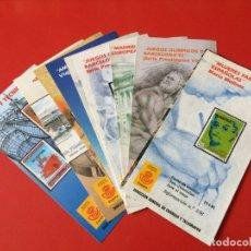Sellos: AÑO 1991---- 11 FOLLETOS INFORMATIVOS SERVICIO FILATELICO CORREOS. Lote 166026254