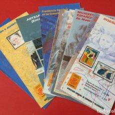 Sellos: AÑO 1989---- 16 FOLLETOS INFORMATIVOS SERVICIO FILATELICO CORREOS. Lote 166026558