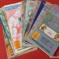 Sellos: AÑO 1988---- 34 FOLLETOS INFORMATIVOS SERVICIO FILATELICO CORREOS. Lote 166026710