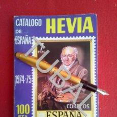 Sellos: TUBAL CATÁLOGO HEVIA DE ESPAÑA 1974 - 1975 EXCOLONIAS CUBA FILIPINAS Y MARRUECOS. Lote 166028674