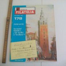 Sellos: RF. REVISTA DE FILATELIA Nº 178 OCTUBRE 1983 EXFILNA '83. Lote 166458266