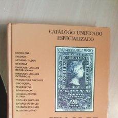 Sellos: CATALOGO UNIFICADO ESPECIALIZADO EDIFIL ESPAÑA TOMO I I. Lote 168438188