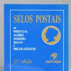 Sellos: SELOS POSTAIS. 1997. Lote 168450544