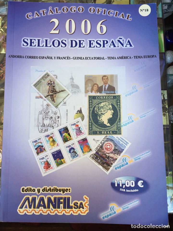 CATÁLOGO SELLOS ANFIL 2006. ( TIENE NUMERACIÓN EDIFIL) (Filatelia - Sellos - Catálogos y Libros)