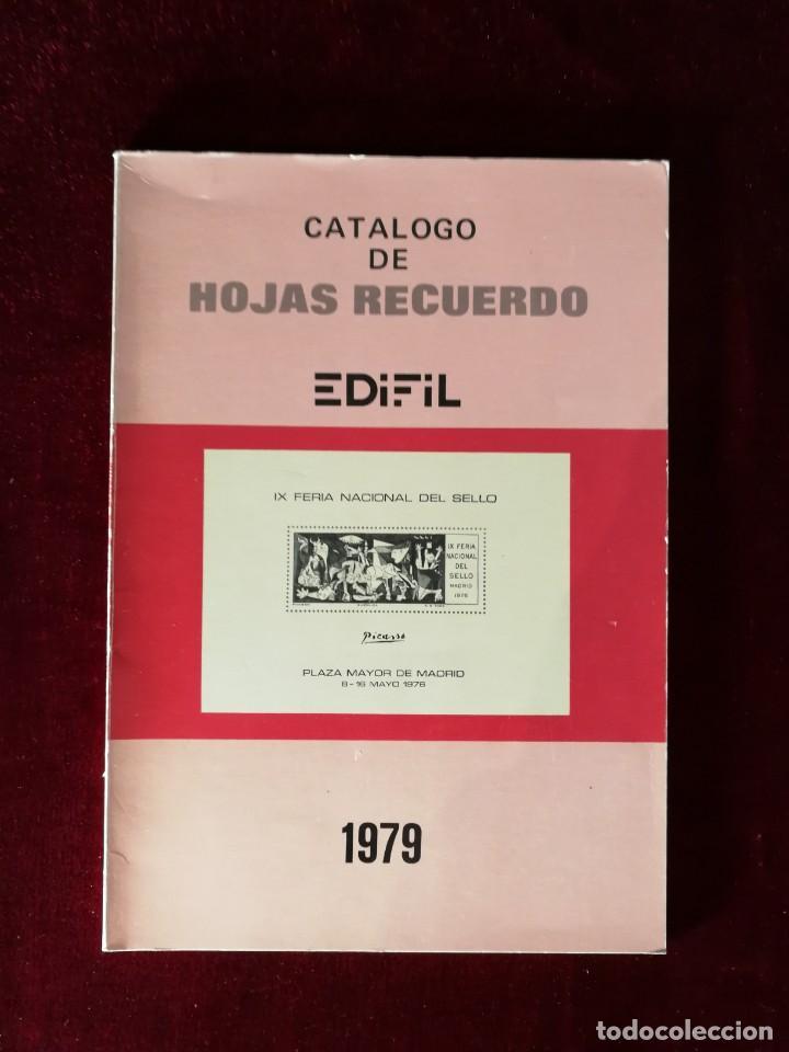 CATÁLOGO DE HOJAS RECUERDO - EDIFIL - AÑO 1979 (Filatelia - Sellos - Catálogos y Libros)