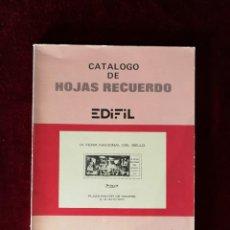 Sellos: CATÁLOGO DE HOJAS RECUERDO - EDIFIL - AÑO 1979. Lote 168986780