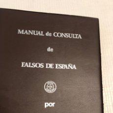 Sellos: MANUAL DE CONSULTA DE FALSOS DE ESPAÑA GRAUS. 1 TOMO. Lote 170535189