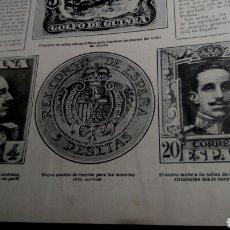 Sellos: NUEVOS SELLOS Y MONEDAS ESPAÑOLES. Lote 170890932