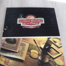 Francobolli: LA GRAN HISTORIA DE LA PESETA. Lote 171263762