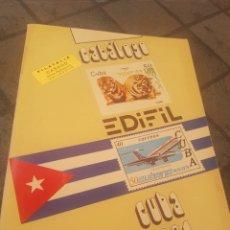 Sellos: CATALOGO EDIFIL CUBA 1981. Lote 171675869