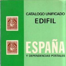 Sellos: CATALOGO UNIFICADO EDIFIL. ESPAÑA Y DEPENDENCIAS POSTALES. 1977.. Lote 214329831