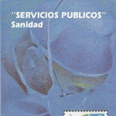 Sellos: CORREOS 1993. FOLLETO DIPTICO INFORMACION Nº 3/93 - SERVICIOS PUBLICOS. SANIDAD. Lote 173515673