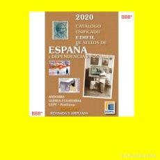 Sellos: CATÁLOGO EDIFIL DE SELLOS DE ESPAÑA Y DEPENDENCIAS POSTALES. EDICIÓN 2020. A COLOR. Lote 194735817