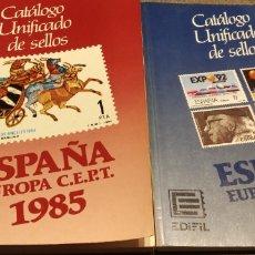 Sellos: CATALOGO UNIFICADO DE SELLOS 1985 Y 1988 EDIFIL. Lote 176872175